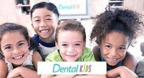 amil-kids-plano-dental